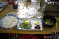 20061112_011_1