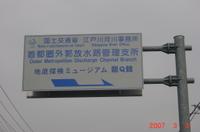 20070303_q_001