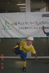 20070624_060