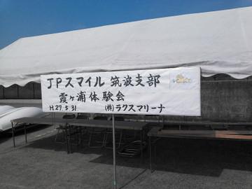 20150531_084018